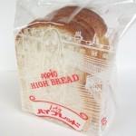01玄米食パン1斤